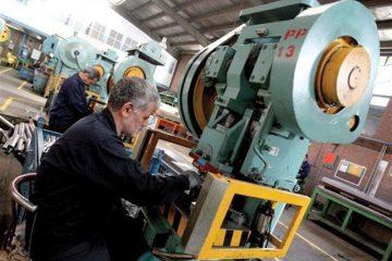 ایجاد ۱۳۶ هزار اشتغال پایدار در صنایع کوچک اصفهان