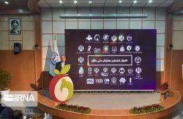 گشایش نخستین همایش ملی عناب در بیرجند