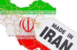 برگزاری نمایشگاه صادراتی «تولید ایرانی – برند جهانی» در مشهد