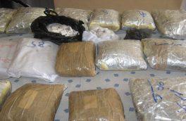 بیش از یک تن مواد مخدر در نایین کشف شد