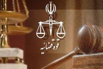 تحول و ارتقاء قوه قضائیه از رویکردهای رئیس قوه قضائیه است