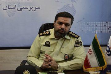 قتل جوان اسلامآباد غربی به دلیل اختلافات خانوادگی/ قاتل دستگیر شد