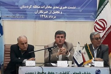 ۲۱۳ کافوی نوری در کردستان راهاندازی شده است