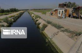 پدافند دولت در حوضههای آبخیزداری