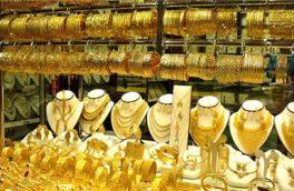 قیمت طلا ۳۱ مرداد ۹۸/ قیمت طلای دست دوم اعلام شد