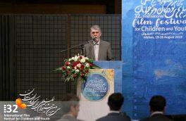 خوشحالم که جشنواره فیلم کودک هر روز پربارتر و پرشورتر برگزار میشود
