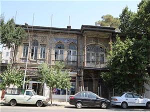 مرمت بنای ۱۲۰ ساله قاجاری توسط شهرداری منطقه ۱۱