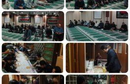 برگزاری مراسم پرفیض زیارت عاشورا به صورت روزانه در شهرداری منطقه ۹