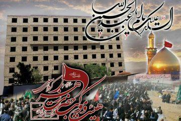بزرگترین موکب مردمی اصفهان؛ مهیای میزبانی زائران اربعین/ خدمت رسانی طی ۱۸ روز در کربلا