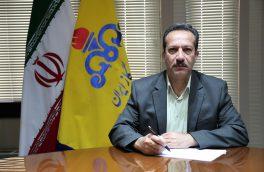 بدهی ۱۵۰ میلیارد تومانی مشترکین به شرکت گاز استان یزد