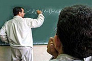 بدهی ۹۰۰میلیاردی آموزشوپرورش به معلمانی که حتی توان پرداخت کرایه ماشین هم ندارند!