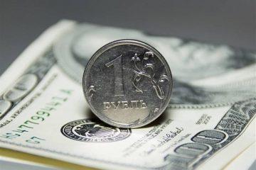 قیمت خرید دلار در بانکها امروز ۹۸/۰۶/۲۰|قیمت خرید دلار و یورو در بانک بالا رفت