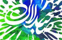 میزبانی تئاتر صاحبدلان از مردم/ ارسال ۵۲ طرح به پروژه چهار فصل تئاتر ایران