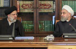 حاشیه های مبارزه با فساد در جلسه سران قوا/ اعتراض روحانی به رئیسی