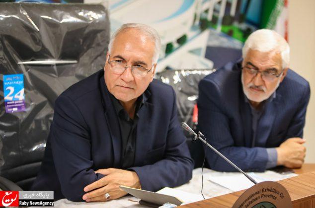 جلسه بررسی روند پیشرفت پروژه شرکت نمایشگاههای اصفهان