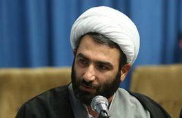 اربعین، آخرین مهلت شرکت در مسابقه کتابخوانی حماسه حسینی