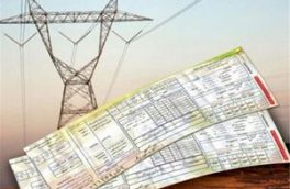 چگونه هزینه برقمان را کاهش دهیم؟