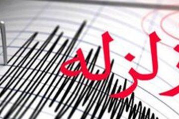 مصدومیت دو نفر در زلزله سروآباد