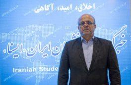 مقامات آمریکایی از مردم ایران عذرخواهی کنند/ باب مذاکره در صورت اجرای شروط ایران باز میشود