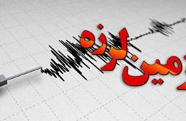 زلزله جیرنده رودبار بدون خسارت/ زمینلرزه گیلان استانهای همسایه را نیز لرزاند