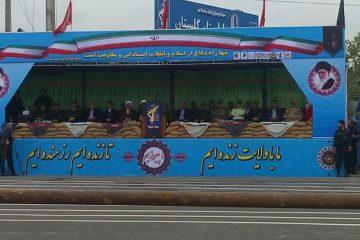 آغاز رژه نیروهای مسلح با شعار «ما پیروزیم» در گلستان