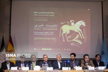 خبرهای خوش از استرداد آثار تاریخی ایران در راه است