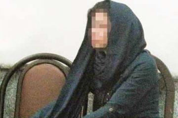 زن باردار شاهمهره باند آدم ربایی از آب درآمد