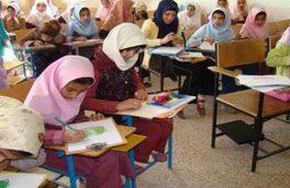 تاکید شهردار و شورای شهر بر کمک به کاهش مشکلات آموزش و پرورش