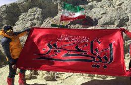 اهتزاز پرچم «لبیک یا حسین» بر فراز بلندترین قله ایران به دست جوان خرمشهری