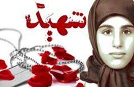 تندیس بانوی شهید شاخص در شاهینشهر نصب میشود