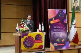 اولین همایش برندینگ و مارکتینگ در مشهد برگزار شد