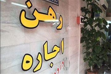 خبر جدید درباره راهاندازی سامانه ملی املاک