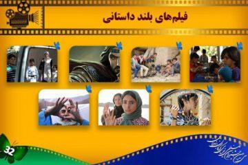 حضور کمرنگ ناشنوایان در جشنواره فیلم کودک و نوجوان