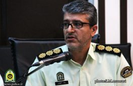 خروج مشمولان از کشور در ایام اربعین حسینی(ع) بدون اخذ وثیقه و ضمانت بانکی در بازده زمانی مشخص