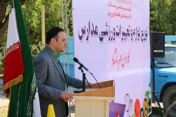 کاروان «مهر با نشاط» عازم مناطق آموزشی استان مرکزی شد