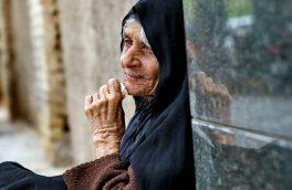 سالمندی جمعیت واقعیتی انکار ناپذیر