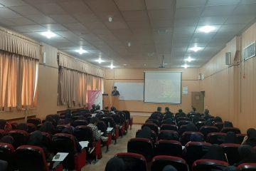 برگزاری جلسه توجیهی مشاوره و هدایت شغلی ویژه دانشجویان شیمی