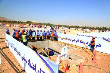 برگزاری مسابقات مهارتهای فنی و تخصصی بهره برداری شرکتهای آب و فاضلاب کشور به صورت عینی و واقعی در اصفهان