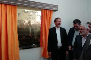 معاون اول رئیسجمهوری ۲ کارخانه در فیروزکوه افتتاح کرد