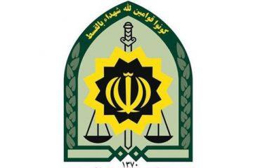 امنیت یکی از نعمت های جمهوری اسلامی ایران است