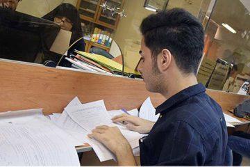 سامانه ثبتنام وامهای دانشجویی وزارت علوم از فردا فعال میشود