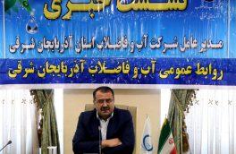 طرح رینگ برای افزایش خدمات رسانی و تکمیل آبرسانی کلانشهر تبریز احداث می شود