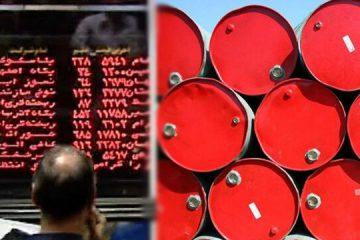 عرضه فراوردههای نفتی در بورس جواب داد