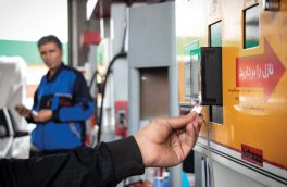 سهمیهبندی کارت سوخت چقدر جدی است؟