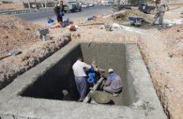 احداث حوضچه شیر فشارشکن در منطقه خمینی شهر