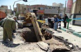 مهار حادثه ریزش کلکتور فاضلاب در خیابان اوحدی