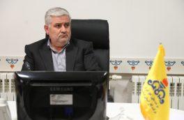 عملکرد شرکت گاز استان اردبیل در هفت ماهه سالجاری