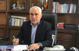 رمزگشایی ۷۰۰۰ کارت سوخت خودرو در استان اردبیل