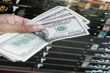 دلار شب عید نهایتا چقدر خواهد شد؟