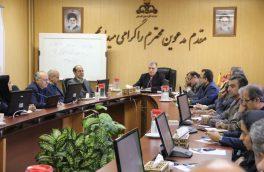 برگزاری دوره آموزشی اخلاق سازمانی در شرکت گاز استان گلستان
